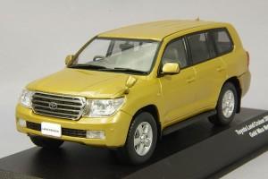 Promo - LC200 - Gold