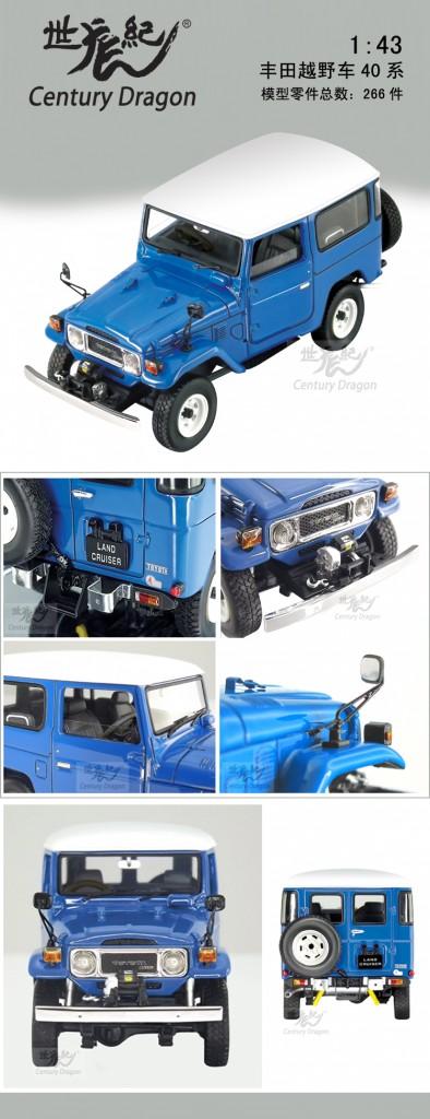 Promo - LC40 - blue - Century Dragon