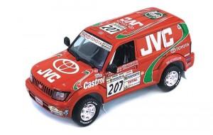 Skid - LC90 - JVC