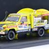Renaissance : Toyota Land Cruiser HZJ79 «Ch'ti Friterie» Dakar 2009