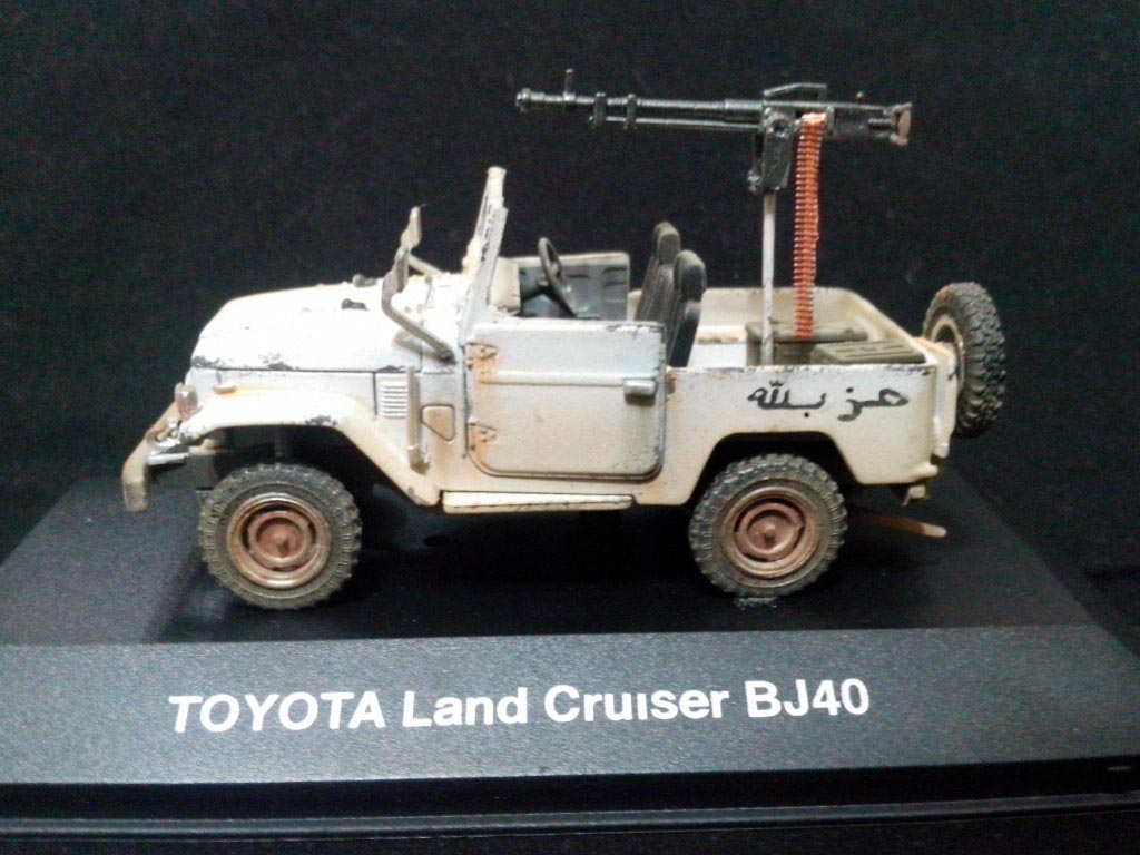 Toyota-Land-Cruiser-BJ40-Middle-East-Guerilla-Warfare-2