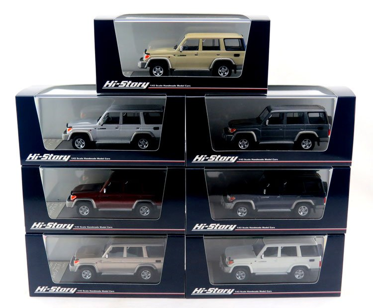 Hi-Story - Land Cruiser 70 Van 2014 - 01