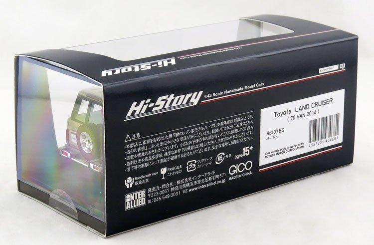 HS100BG -11