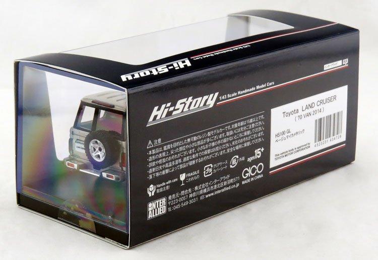 HS100GL -11