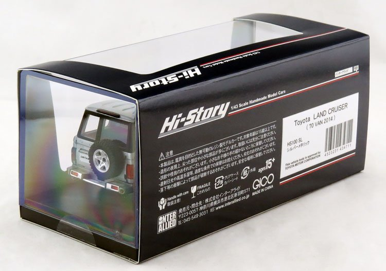 HS100SL -11