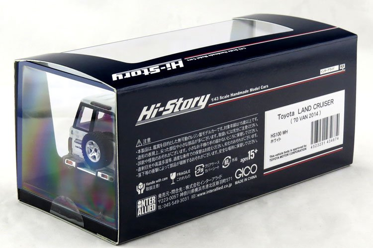 HS100WH -11